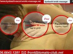 японки, еротика, масаж, аматьори