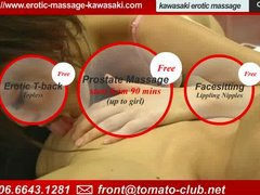 японки, еротика, масаж, азиатки