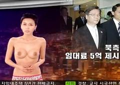 публично, азиатки, корейки, аматьори