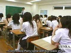 एशियन, वास्तविक, जापानी, स्कूल