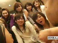 समूह, विचित्र, स्टूडेंट, जापानी