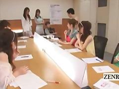नौजवान मर्द संग, कार्यालय, जापानी