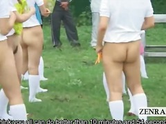 азиатки, сред природата, голи, ученички, училище