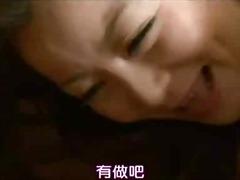 口フェラ, 異物挿入, 毛深い, 日本人, アジア人