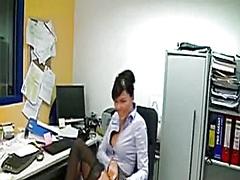 германки, офис
